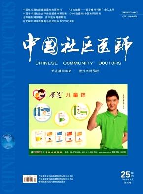 江西中医药大学学报_医学期刊 - 中国杂志投稿网